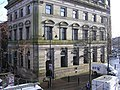 Northern Bank, Derry - Londonderry - geograph.org.uk - 1159083.jpg