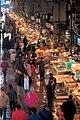 Noryangjin Fisheries Wholesale Market (4439605879).jpg