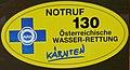 Notruf ÖWR - Österreichische Wasserrettung.jpg