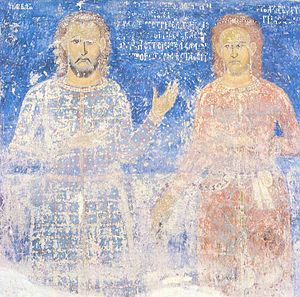 Musić noble family - Ktetor portrait of the Musići,  Nova Pavlica monastery, Serbia.  (second half of the 14th century).