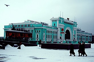 North Asia - Image: Novosibirsk Long Distance Train Station panoramio