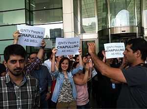 Media censorship and disinformation during the Gezi Park protests - Protesters in front of NTV, which also broadcast a documentary instead of the protests.