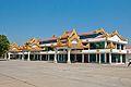 Nyaung U Airport (2).jpg