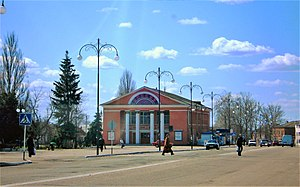Oboyan - Main square in Oboyan