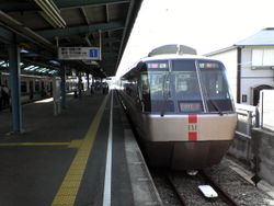 "Limited Express ""Enoshima"" at Katase-Enoshima station"