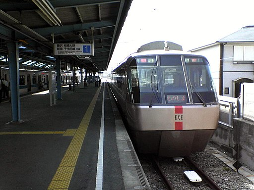 Odakyu Romance Car Series 30000-1
