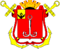 Odessa COA Kene project.png