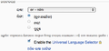 Odia Wikipedia ULS enabling option.png