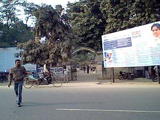 Nawabganj, Barabanki - Office of Tehsildar of Tehsil Nawabganj, Barabanki on Lucknow-Faizabad Road ( NH 28).