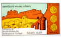Old Bar entrance ticket about 1970.png
