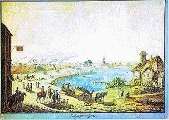 Siberian Route - Travellers in Yekaterinburg, 1789