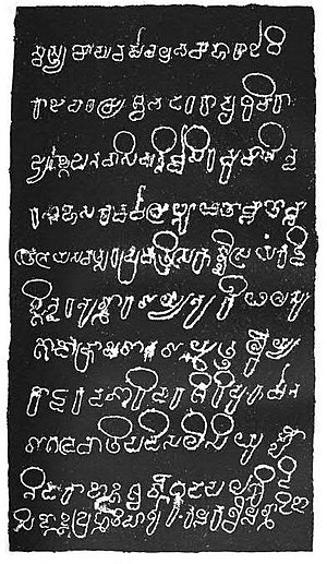 Amoghavarsha - Old Kannada inscription (876 AD) of Rashtrakuta King Amoghavarsha I at Veerabhadra temple in Kumsi