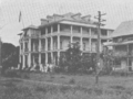 Old Liberia Executive Mansion.png