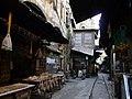 Old city streets (5347674571).jpg