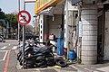 On Jingwu Road near Taichung Park 03.jpg