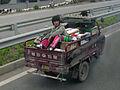 On the way to Taipingzhai 08 (4921317838).jpg