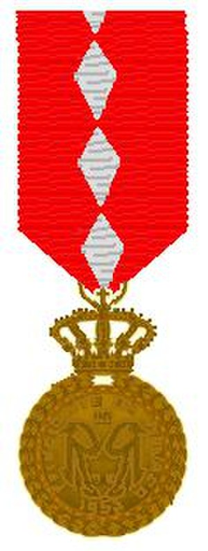 Order of Cultural Merit (Monaco) - Image: Ordre Merite Culturel Monaco Chevalier