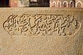 Ornamental Persian Inscription - Hauz of Jahangir - Agra Fort - Agra 2014-05-14 4076.JPG