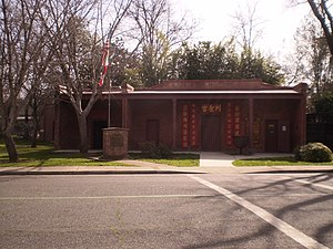 Oroville Chinese Temple - Image: Oroville chinese temple