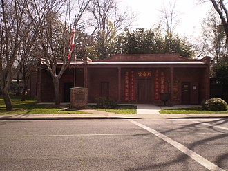 California Historical Landmarks in Butte County - Image: Oroville chinese temple