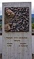 Otto-Neururer-Denkmal Manuel Schmid.jpg