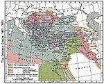 Οθωμανική αυτοκρατορία 1481-1683