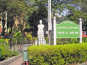 Dadar Parsi Colony - Parsi colony is in the center of 'Maheshwari udyan and Dadar TT'