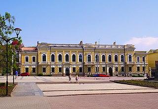 Kropyvnytskyi City and administrative center of Kirovohrad Oblast, Ukraine