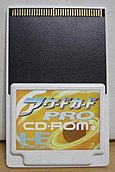 PC Engine ArcadeCard PRO.jpg