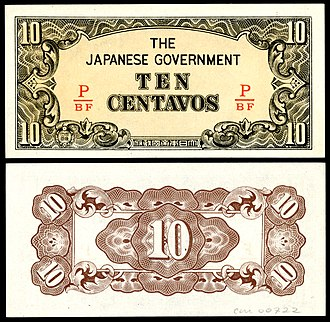 Japanese government-issued Philippine peso - Image: PHI 104b Japanese Government (Philippines) 10 Centavos (1942)