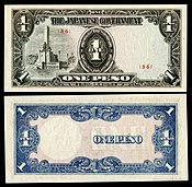 PHI-109-Japanese Government (Philippines)-1 Peso (1943).jpg