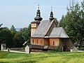 PL - Nowy Sącz - skansen kościół z Łososiny Dolnej - Kroton 001.JPG