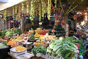 Souq - Souq in Amman