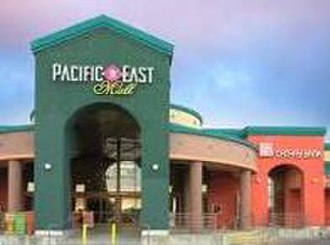 Pacific East Mall - The main entrance to the mall