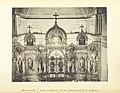 Page 106 of 'Первый университетъ въ Сибири ... Съ 8 фотогравюрами, etc' (11198676923).jpg