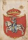 Pahonia. Пагоня (1555).jpg