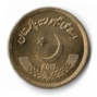 An image of the obverse side of the Pakistani 10 rupee coin, showing the crescent and the star of the Pakistani flag