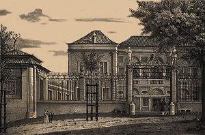 Português: Palácio do senhor Marquês de Fronte...