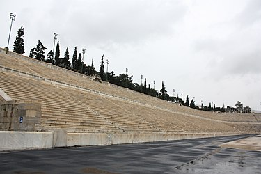 Panathinaiko Stadium in the rain 4.jpg