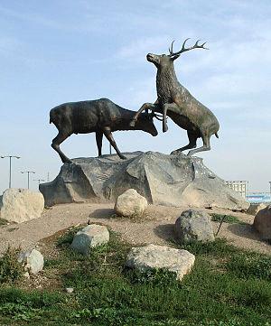 Pardisan Park - Image: Pardisan Park