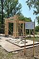 Park-Zdorovia-remont-15070292.jpg