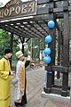 Park-Zdorovia-vidkryttia-15080376.jpg