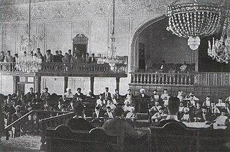 1908 bombardment of the Majlis - Parliament of Tehran - image of 1906