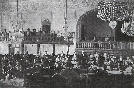 The first national Iranian Parliament was established in 1906. Parliamenttehran1906.jpg
