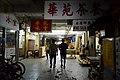 Passageway In Causeway Bay (209711929).jpeg