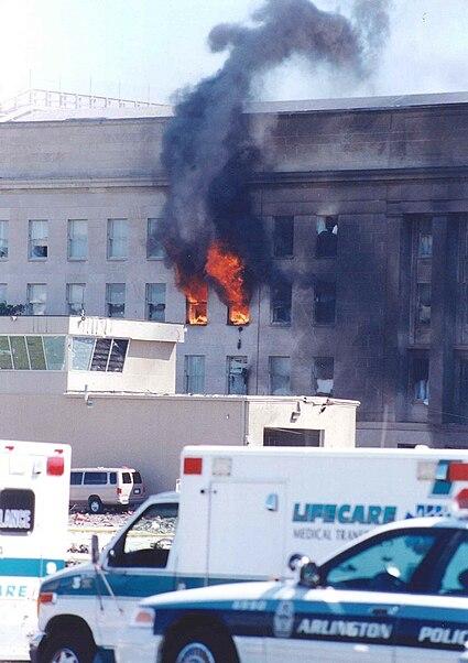 Pentagon fire AFIP
