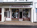 Personally Yours, No. 3 The Quay, Ilfracombe. - geograph.org.uk - 1274212.jpg