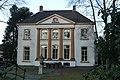 Pieter Huyser Huis Chaam P1120214.jpg