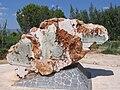 PikiWiki Israel 1233 Events in Israel אתר הנצחה לזכר אסון המסוקים.jpg