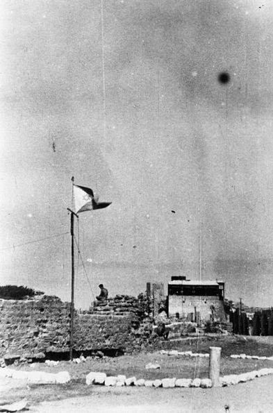 שייטת 13 - מחנה הקומנדו הימי